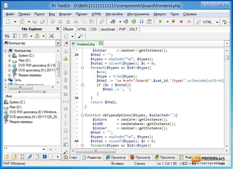 Скачать бесплатно Архиваторы для Windows на русском языке