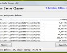 Icon Cache Cleaner
