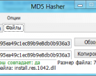 MD5 Hasher