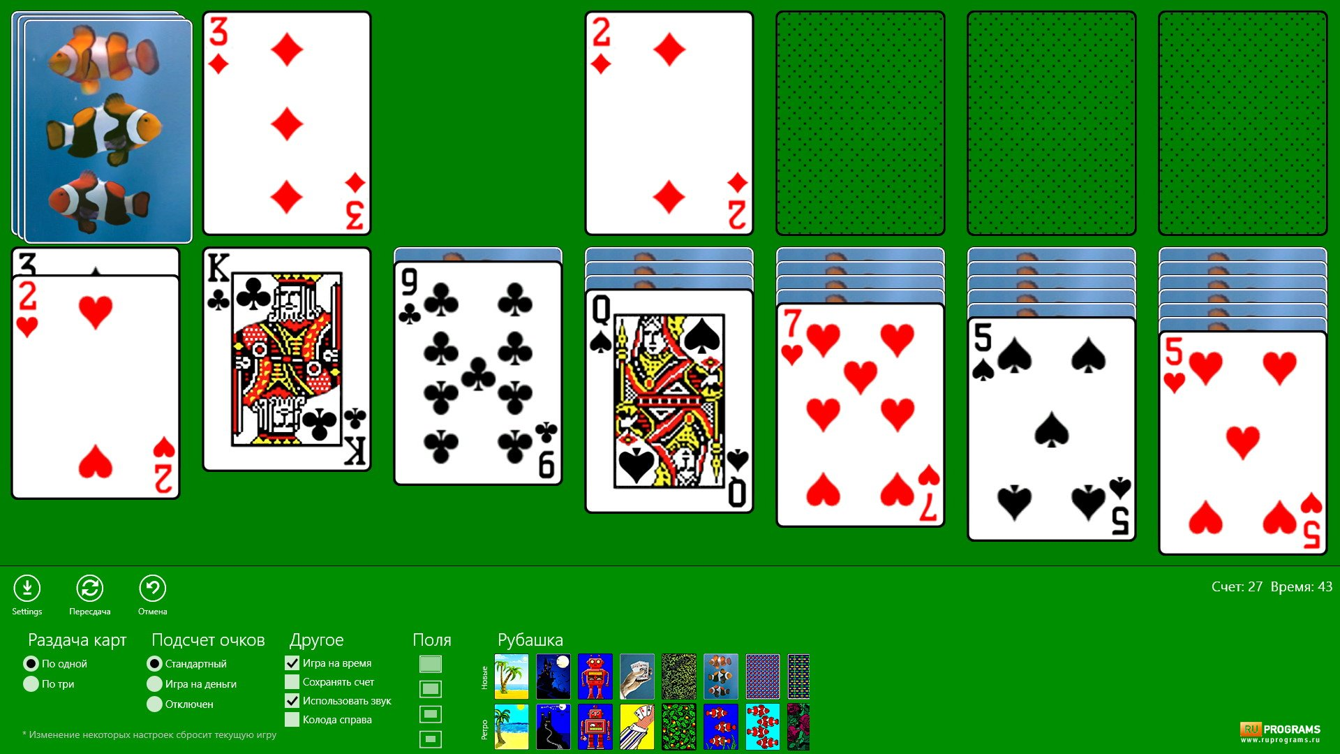 карточные игры скачать бесплатно